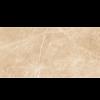 Gạch Ốp Tường Ấn Độ 80x80 IRISH BEIGE